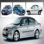 بهانه جدید خودرو سازان برای افزایش قیمت خودرو