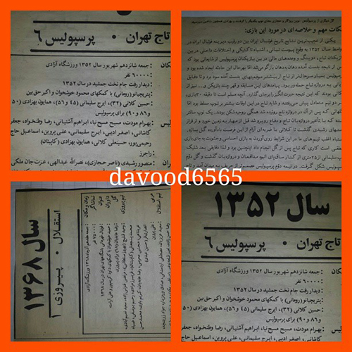 در آستانه دربی؛ بازیکنان پرسپولیس سند ۶ تایی امضا کردند + تصاویر