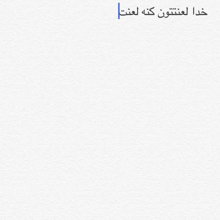 دلنوشته احساسی همسر بهداد سلیمی بعد از ناداوری در حق او در المپیک + عکس