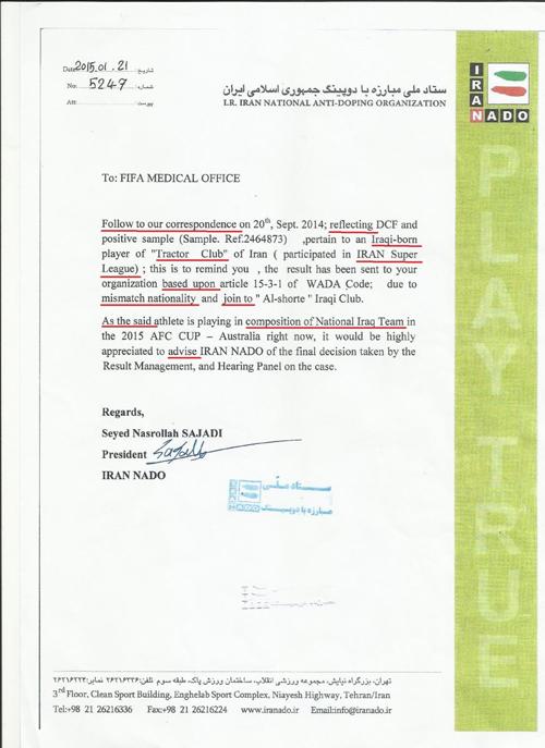 گاف های فاحش نامه کمیته دوپینگ به فیفا سوژه فردوسی پور شد + عکس