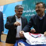 امضاء قرارداد سرمربی جدید تیم ملی والیبال + تصاویر