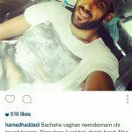 شوخی زشت هکرها با ارزشمندترین ملی پوش ایران! + تصاویر