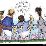 خبرچین لیگ برتر کیست؟ + عکس