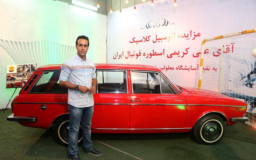 مراسم فروش اتومبیل علی کریمی با حضور بازیگران و ورزشکاران + تصاویر