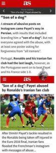 بازتاب جهانی حمله ایرانیها به اینستاگرام پایت + عکس