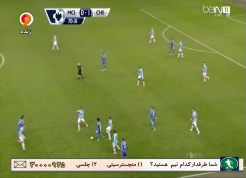 جدیدترین گاف شبکه ورزش در حین پخش زنده فوتبال+عکس