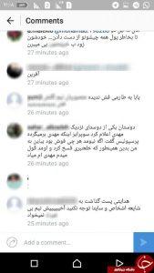 مهدی طارمی و رامین رضاییان در راه برگشت به پرسپولیس + کامنت ها