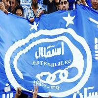 گاف بزرگ باشگاه استقلال در نقل و انتقالات
