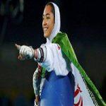 روزهای عجیب کیمیا علیزاده ایران پس از المپیک ریو