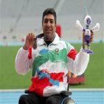 اتفاقی تلخ برای قهرمان ارزنده کشور در نوروز 96 +عکس