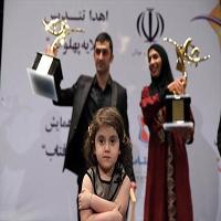 دختر فرهاد ظریف و روزی که آرامش والیبال ایران را به هم ریخته بود +عکس