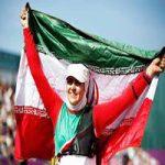 نام ۴ ورزشکار پارالمپیکی ایران وارد کتاب گینس شد