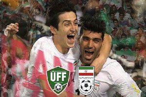واکنش جالب رییس جمهور و دولتی ها به صعود تیم ملی به جام جهانی