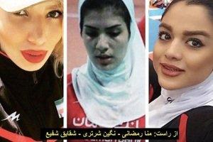 محرومیت عجیب برای ۳ والیبالیست زن کشورمان