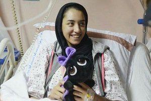 جشن تولد ۱۹ سالگی کیمیا علیزاده در بیمارستان