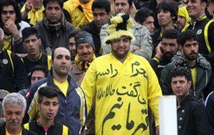 کری عجیب اصفهانیها برای استقلال و پرسپولیس