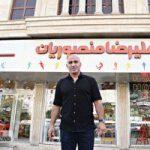 حمله هواداران شاکی استقلال به رستوران علیرضا منصوریان!
