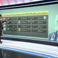معرفی امید ابراهیمی به عنوان مرد سال فوتبال ایران در برنامه نود