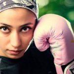 جنجال فیلم شکست تلخ معصومه تاجیک ورزشکار زن ایرانی در ترکیه!