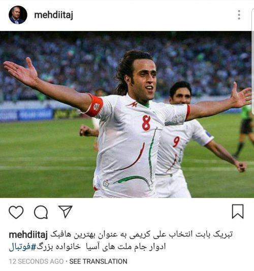 علی کریمی سرمربی