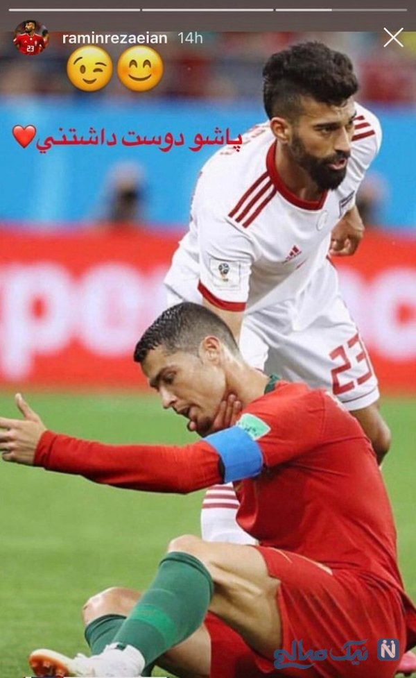 رامین رضاییان بازیکن فوتبال