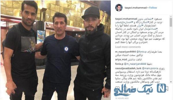 اشکان دژاگه و مسعود شجاعی