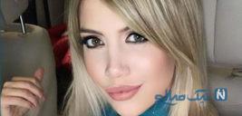 درآمد عجیب واندا نارا همسر ایکاردی از صحبت های ایوانا خواهر این بازیکن! +تصاویر