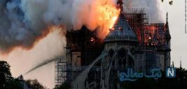 واکنش ستارههای فوتبال با حادثه کلیسای نوتردام از همدردی بکام تا دعای نیمار+تصاویر