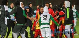 اتفاقی عجیب زد و خورد شدید در لیگ برتر فوتبال بانوان +تصاویر