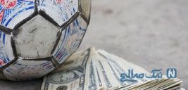 گران قیمت ترین بازیکن تاریخ فوتبال در هر پست از نیمار تا کپا +تصاویر