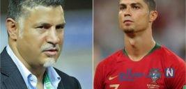 واکنش سی آر ۷ به رکورد علی دایی در فوتبال