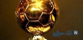واکنش تند وکیل بیرانوند به توئیت مازیار ناظمی که برنده توپ طلای آسیا را لو داد