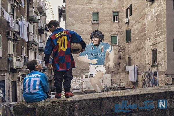 مسی و مارادونا
