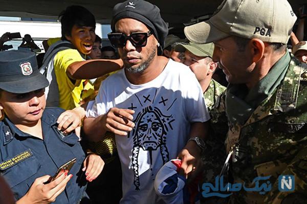 دستگیری رونالدینیو برزیلی ستاره سابق بارسلونا و برادرش در پاراگوئه