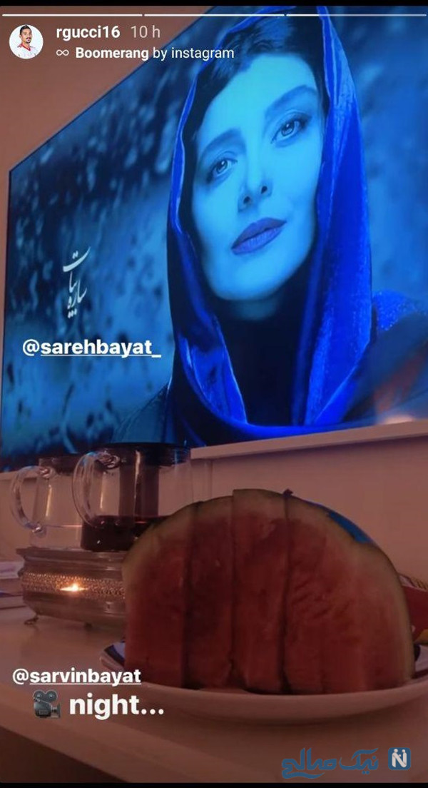 استوری رضا قوچان نژاد