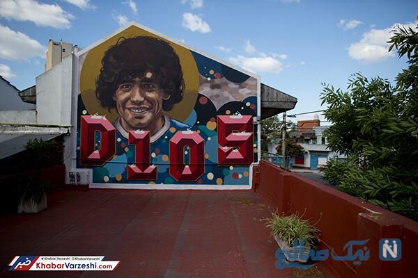 خانه دیگو مارادونا