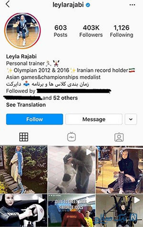 ورزشکار زن ایرانی