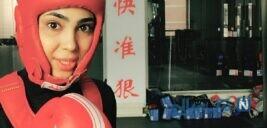 سهیلا منصوریان قهرمان ووشو و روایت تلخ او از جنجال پیست انقلاب!