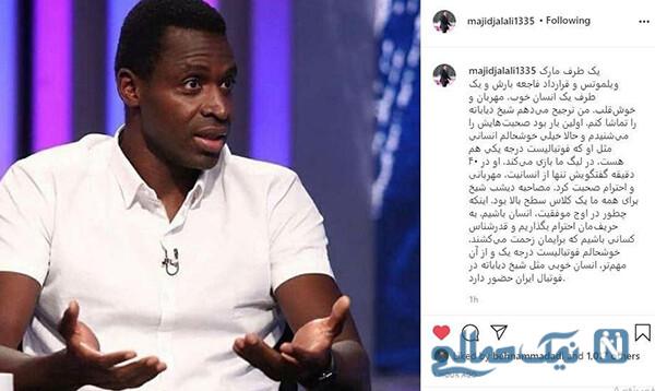 گفتگو با شیخ دیاباته
