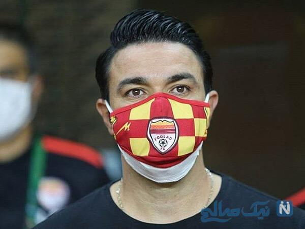 تولد جواد نکونام و تبریک خاص لالیگا به بازیکن سابق اوساسونا