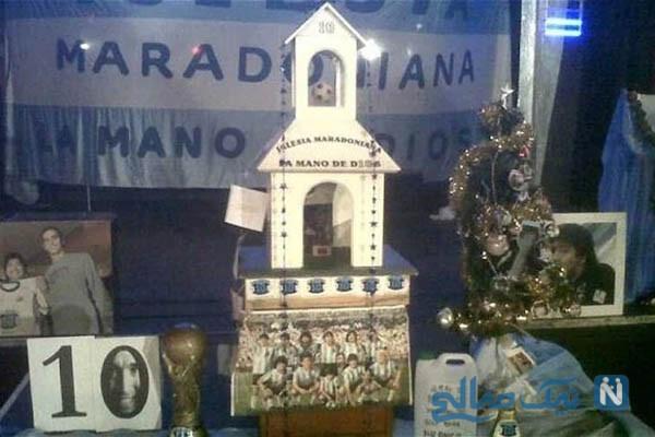 تولد دیگو مارادونا