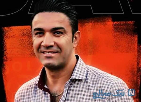 جشن تولد جواد نکونام سرمربی محبوب و سورپرایز او در کردان