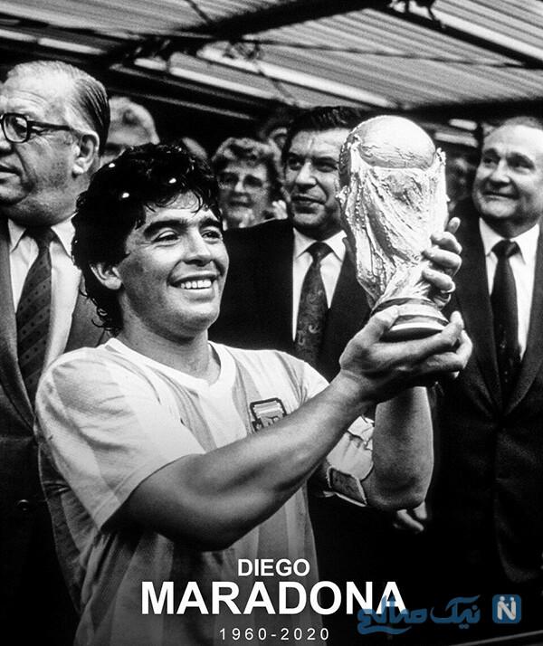 درگذشت دیگو مارادونا