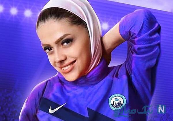 گفتگو با سبا سلیمی اولین لژیونر فوتبال بانوان ایران در آذربایجان