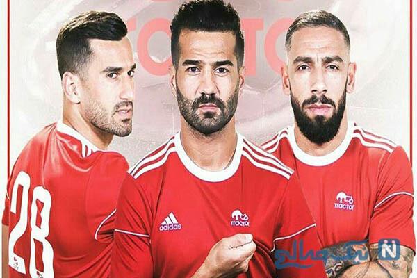 کاپیتان های تیم ملی با علیرضا منصوریان در مراسم تقدیر در رفسنجان