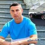 جدیدترین خودروی رونالدو ستاره پرتغالی فراری ۱٫۶ میلیون یورویی