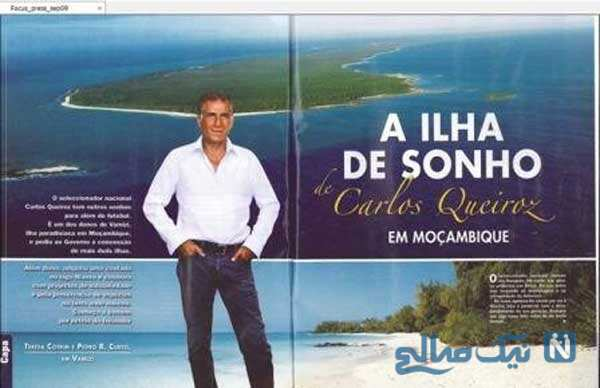 جزیره کارلوس کی روش