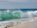 داستان آموزنده:دریا باش