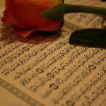 داستان امید بخش ترین آیه قرآن