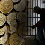 مهریه 200هزار تومانی داماد را روانه زندان کرد